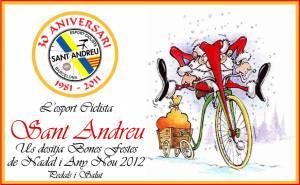 20111220_Postal